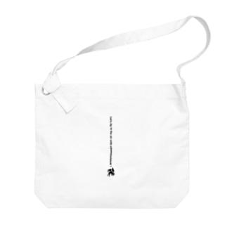 edamametoichi ハロウィン3 Big shoulder bags