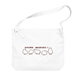 うずらだいすき単色 Big shoulder bags