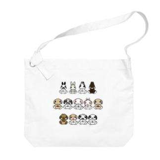 チャイママさんファミリー Big shoulder bags
