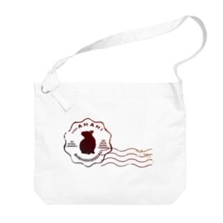 奄美便り Big shoulder bags