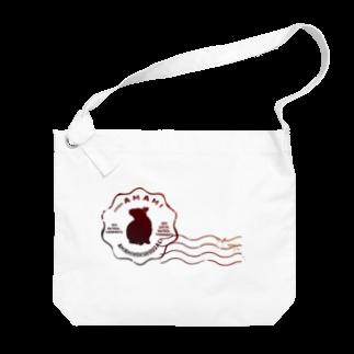 奄美の生き物応援隊の奄美便り Big shoulder bags