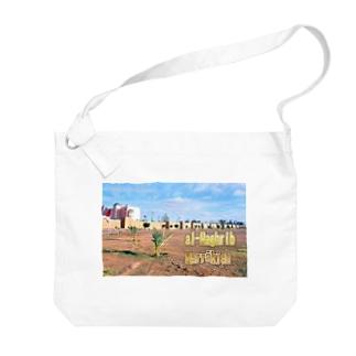 モロッコ:マラケシュ Morocco: Marrakesh Big shoulder bags