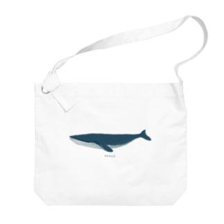 シロナガスクジラ Big shoulder bags