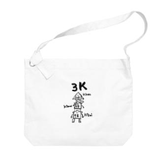 将棋 3K Big shoulder bags