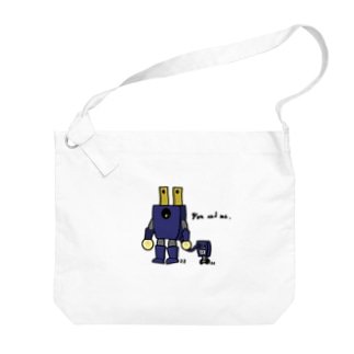 You and me. 文字入り Big shoulder bags