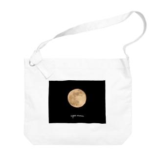 super moon Big shoulder bags