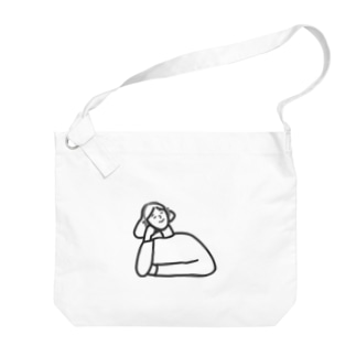 music Big shoulder bags