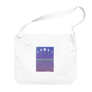 月とフェンス Big shoulder bags