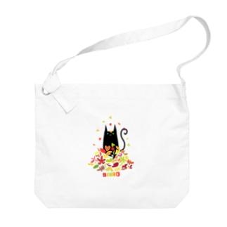 落ち葉とビンロウ Big shoulder bags