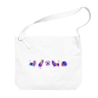 黄昏色のビンロウ Big shoulder bags