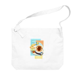 ビンロウとカプチーノ(リーフレット) Big shoulder bags