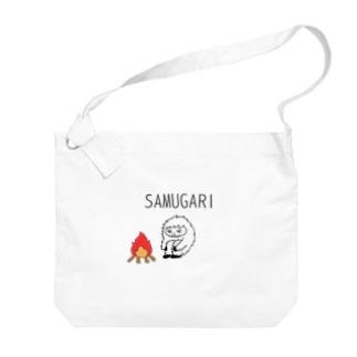(淡色)YUKIotokoくん 寒がりver. Big shoulder bags