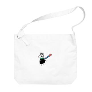 娘マフちゃん Big shoulder bags