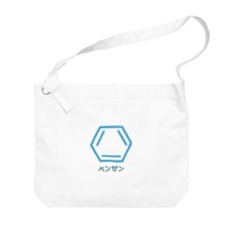 理系 ベンゼン Big shoulder bags