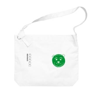 手書きシュナ(cafeグリーンver.)   Big shoulder bags
