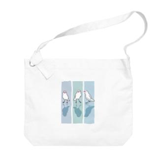 冬文鳥 Big shoulder bags