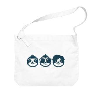 なまけもの3兄弟 Big shoulder bags
