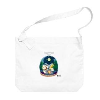 Yeti&Dog CAMPFIRE(夜) Big shoulder bags