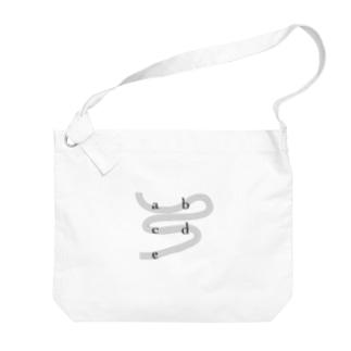 abcde Big shoulder bags