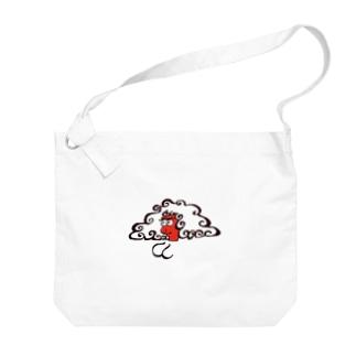 yamaoka Big shoulder bags