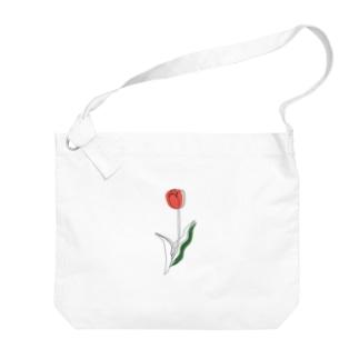 tulip. Big shoulder bags