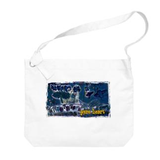 pure heart Big shoulder bags