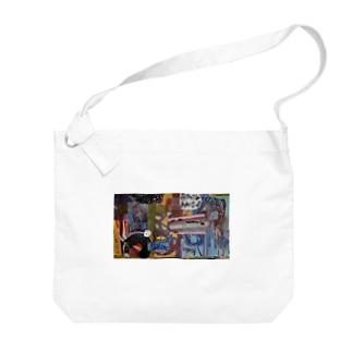 (仮)② Big shoulder bags