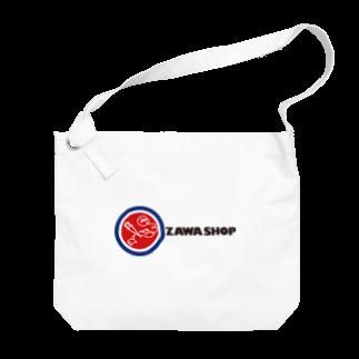 ZAWA SHOPのZAWASHOP LOGO Big shoulder bags