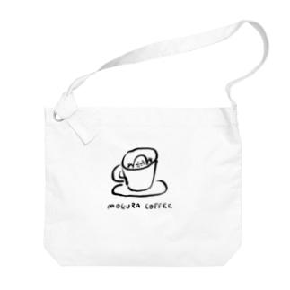 MOGURA COFFEE Big shoulder bags