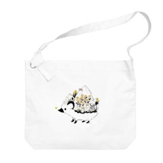 かくれんぼ (黄) Big shoulder bags