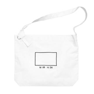長方形 Big shoulder bags