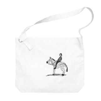 シマウマの男 Big shoulder bags