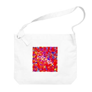 Tokonatsu Big shoulder bags