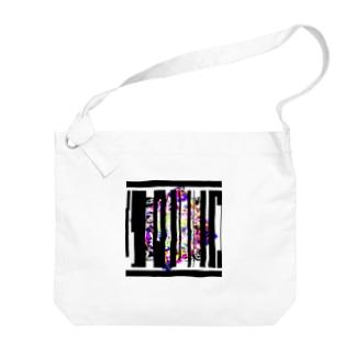 Psychic.Cube. Big shoulder bags
