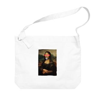 くわえゴムの微笑み Big shoulder bags