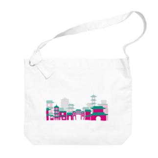 ピンク街並み Big shoulder bags