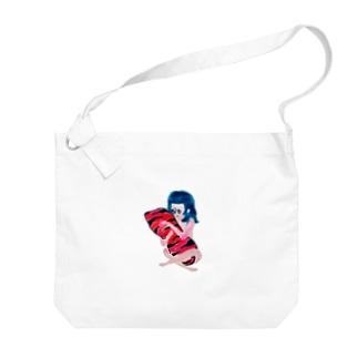 だきまくら… Big shoulder bags