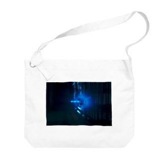 formless innerself visualizer Big shoulder bags