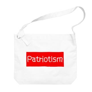 patriotism Big shoulder bags