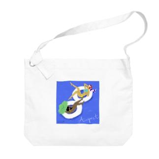 8月生まれの夏満喫ちゃんたち Big shoulder bags