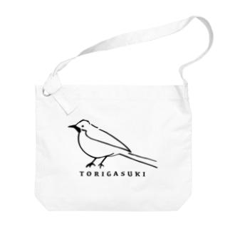 TORIGASUKI(黒) Big shoulder bags