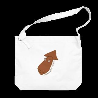*MONOGATARIのいかめし Big shoulder bags