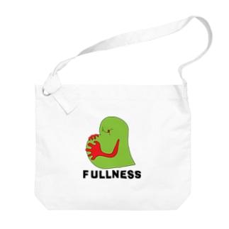FULLNESS Big shoulder bags