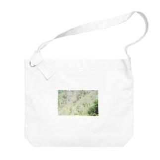 innocent_1 Big shoulder bags