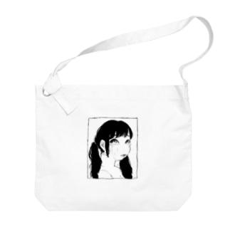 dounidemo Girl Big shoulder bags