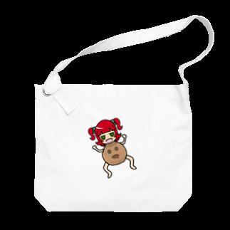 オポストア・オンラインのオポナスカ Big shoulder bags