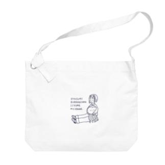 おやすみクラゲちゃん Big shoulder bags