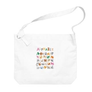 アパレル知育 「あるふぁべっと」 Big shoulder bags