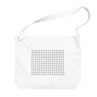 肉球ドット vol.3 Big shoulder bags