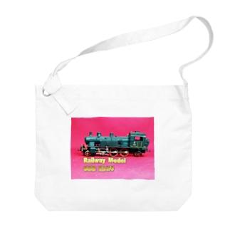 鉄道模型:スイスのSL Big shoulder bags